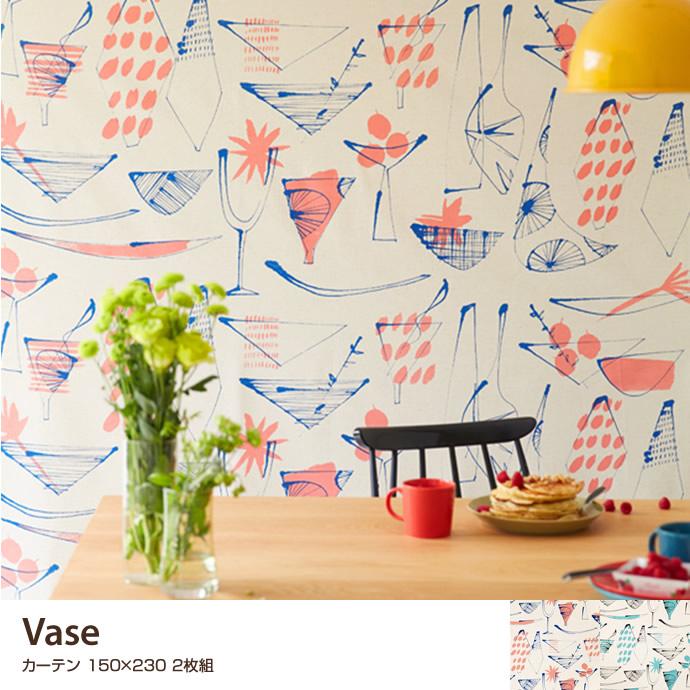 送料無料!【カーテン】【完成品】【150cm×230cm】花器が描かれたお洒落な北欧デザインのテキスタイルの2枚組カーテン/色・タイプ:ピンク&ブルー ピンク、ブルー