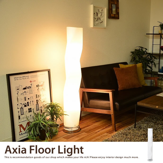 Axia Floor Light