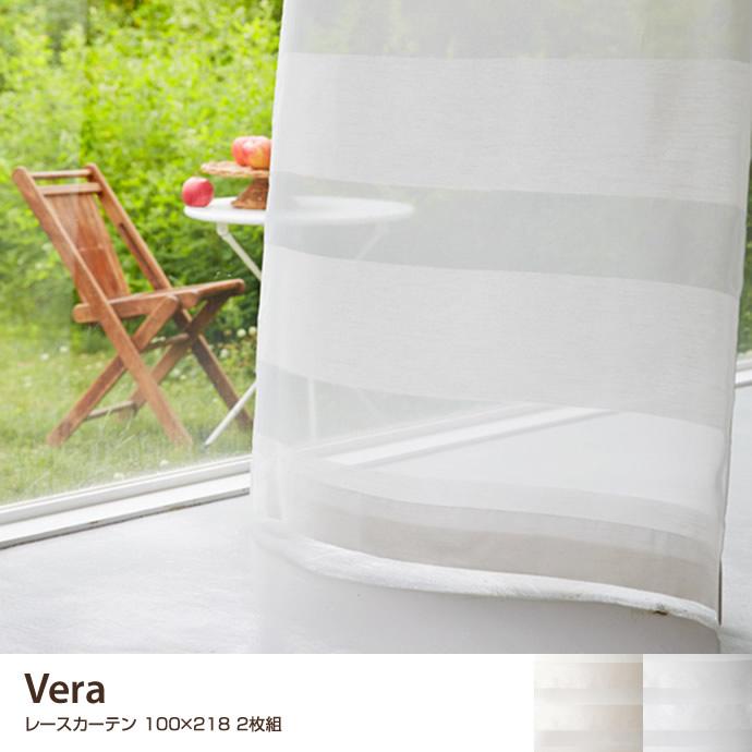 送料無料!【Vera レースカーテン 100×218 2枚組.218 カーテン ボーダー 既製 生地 柄 かわいい リビング 子供部屋 透明感 白い カーテン アイボリー、ベージュ