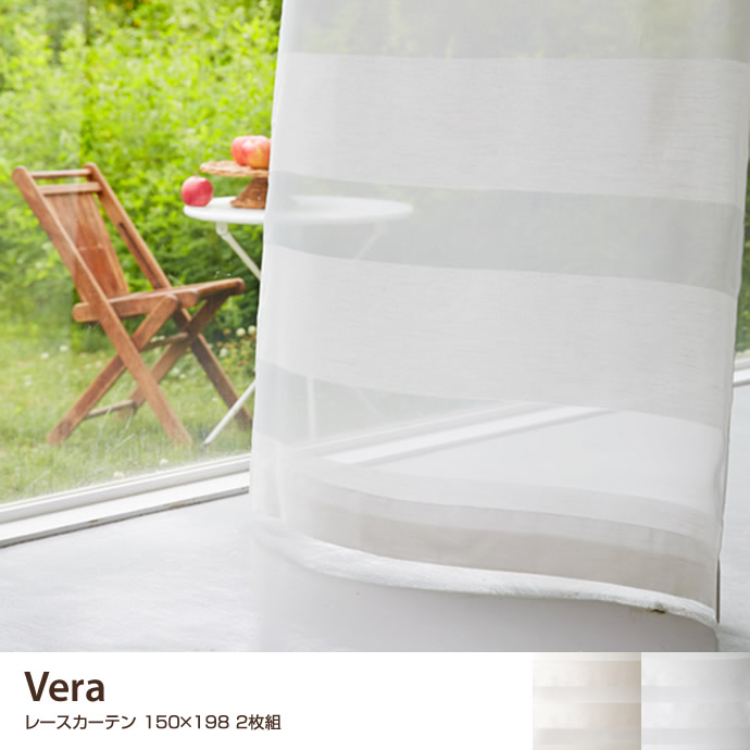送料無料!【Vera レースカーテン 150×198 2枚組.リビング 子供部屋 既製 198 カーテン ボーダー 生地 透明感 白い アイボリー カーテン アイボリー、ベージュ