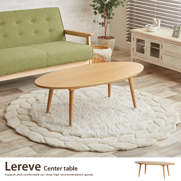 Lereve Center table