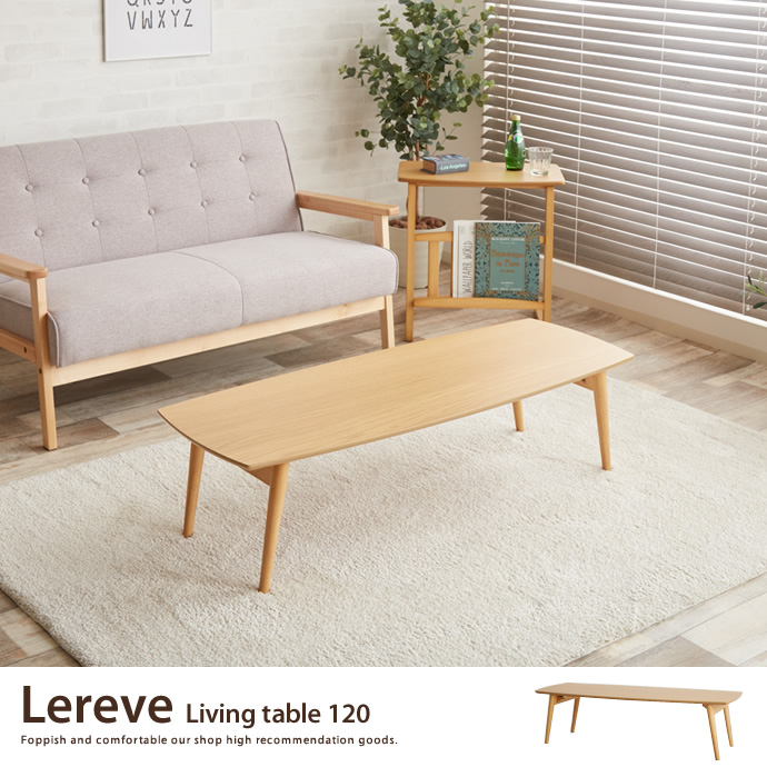 Lereve Living table 120