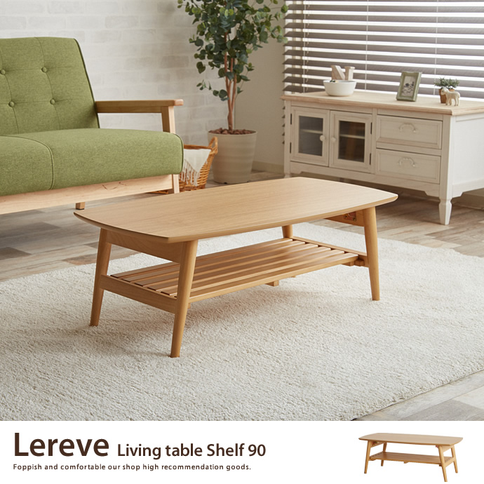 Lereve Living table Shelf 90