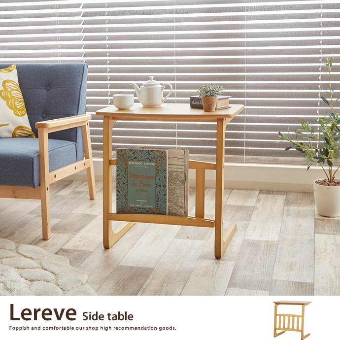 Lereve Side table