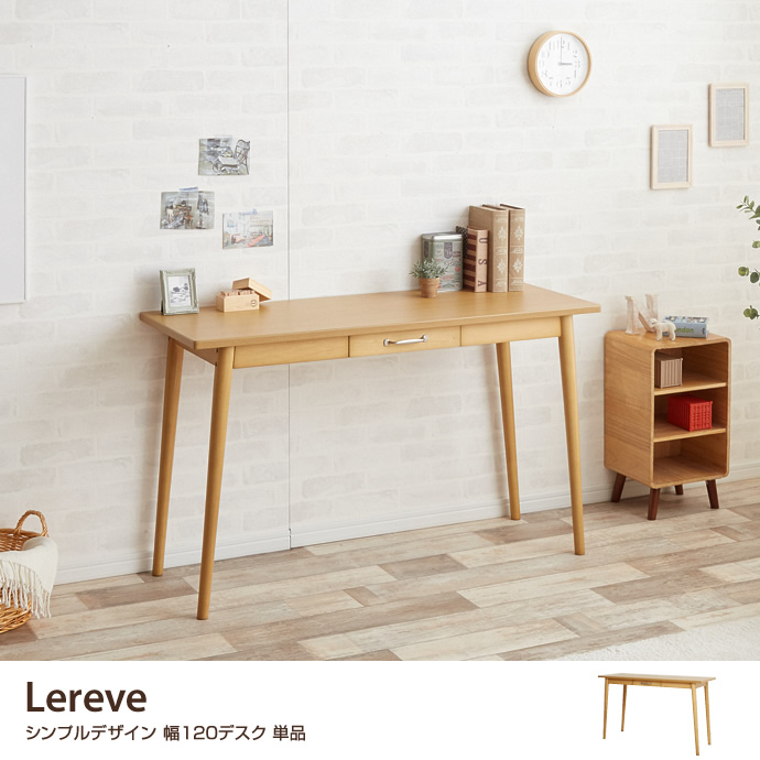 Lereve Simple Desk 120