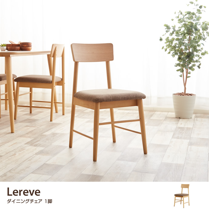 Lereve chair