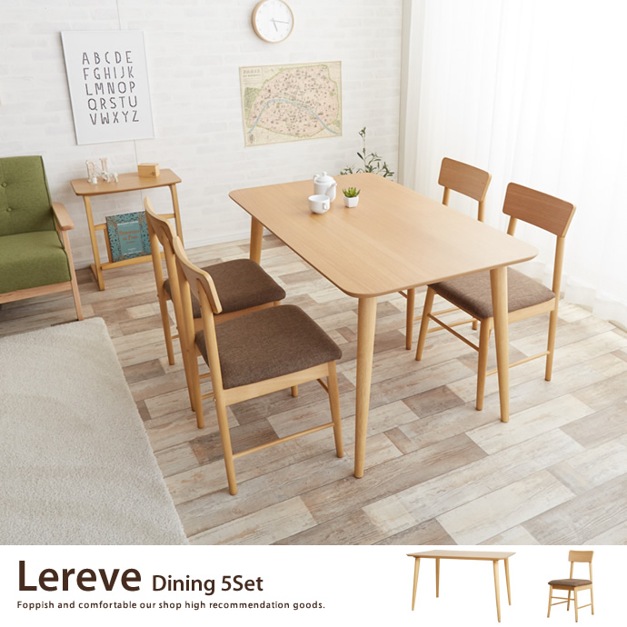 Lereve Dining 5Set