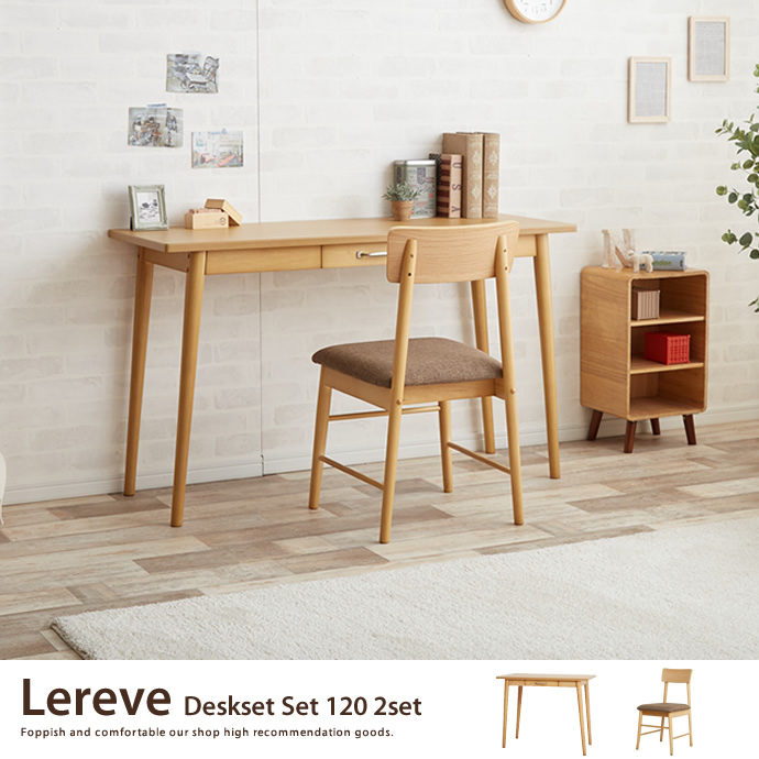 Lereve Desk Set 120 2set