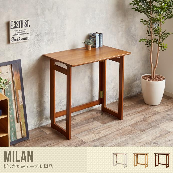 Milan Folding Table