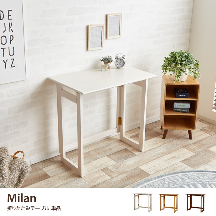 Milan Folding Table