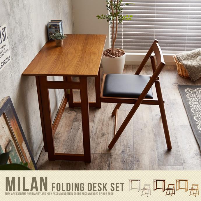 Milan Folding Table 2set