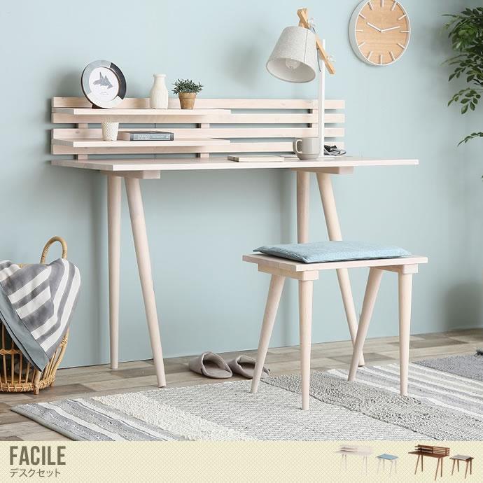 作業しやすいゆったり天板が魅力的なセンターテーブル/色・タイプ:ホワイトウォッシュ&ブラウン Facile デスクセット
