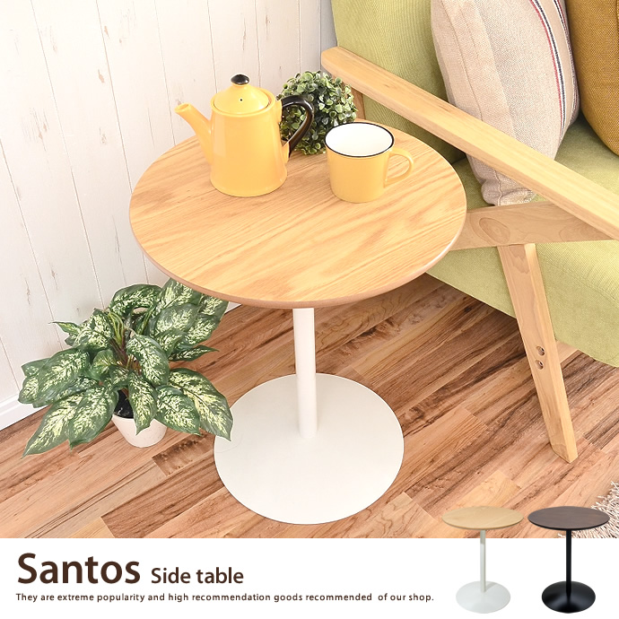 Santos Side table