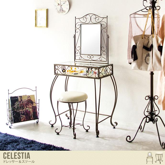 デザイン性と使いやすさを追求したドレッサー&スツール/色・タイプ:ゴールド Celestia ドレッサー&スツール