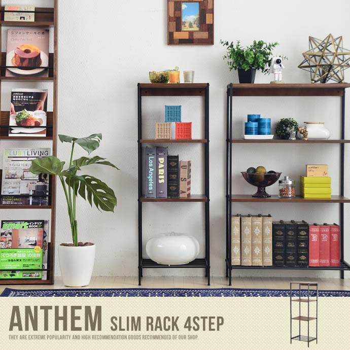 anthem[アンセム]スリムラック4段