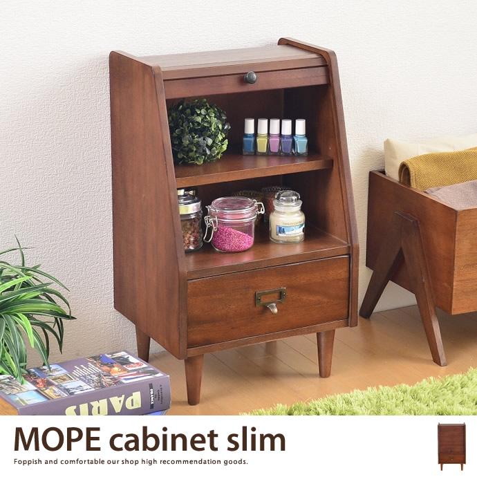 送料無料!【MOPE cabinet slim.MOPE モペ キャビネット 【スリムタイプ】 完成品 天然木 キャビネット・チェスト ブラウン