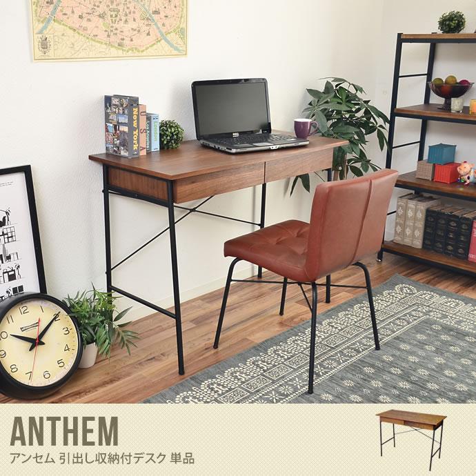 anthem Desk