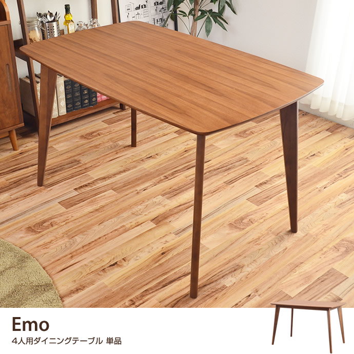 �����˥󥰥ơ��֥� emo DINING TABLE 120