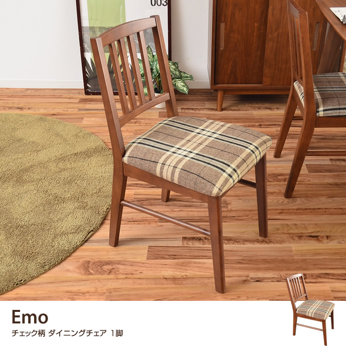 emo DINING CHAIR CHECK