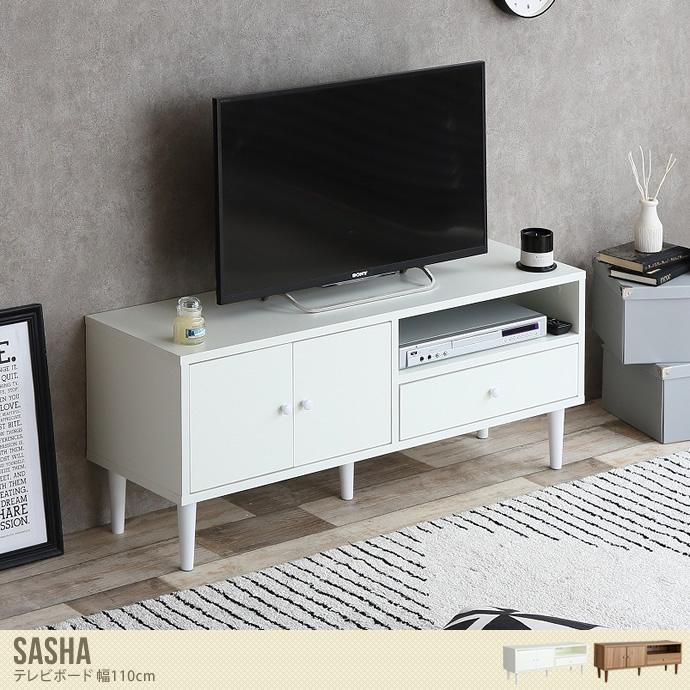 ワンルームにも置けるコンパクトデザインのテレビボード/色・タイプ:ホワイト&ブラウン Sasha テレビボード 幅110cm