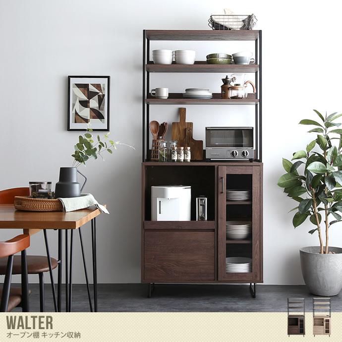 【幅80cm】1台で食器や家電類をひとまとめにできる食器棚/色・タイプ:ブラウン&ナチュラル 【幅80cm】Walter オープン棚 キッチン収納
