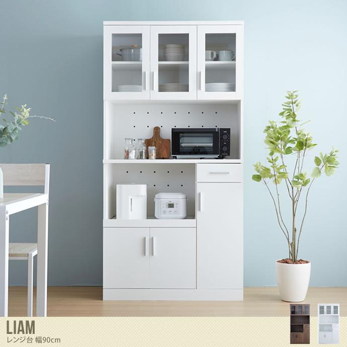 この1台で食器やキッチン家電をまとめられる大容量サイズのレンジ台/色・タイプ:ブラウン&ホワイト 【幅90cm】 Liam レンジ台