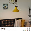 �ڥ����ȥ饤�� Burg Pendant Light