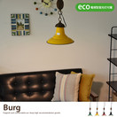 �ڥ����ȥ饤�� Burg Pendant Light Eco