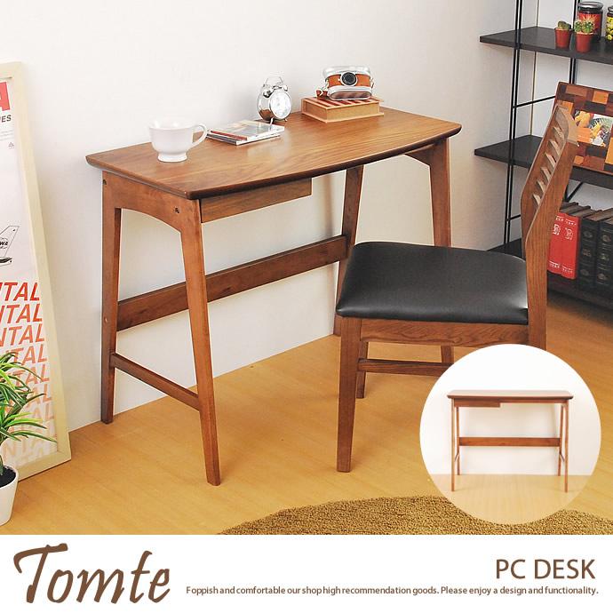 送料無料!【Tomte パソコンデスク.【Tomte】 トムテ パソコンデスク 幅90cm 木製 コンパクト パソコンデスク ブラウン
