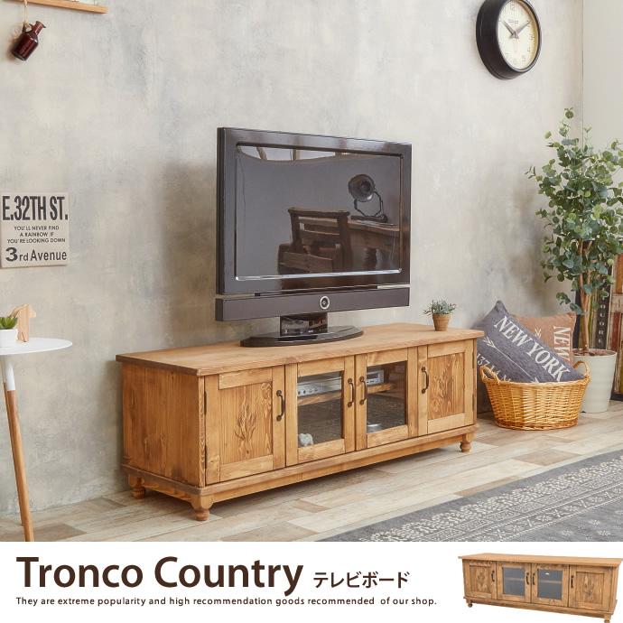 送料無料!【Tronco テレビボード[カントリーライン].天然木 テレビボード 幅120cm ローボード カントリー ローボード ナチュラル
