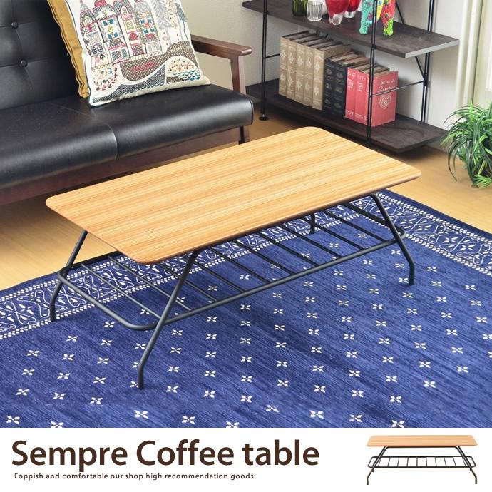 送料無料!【Sempre コーヒーテーブル.コーヒーテーブル 幅100cm 木製 ゼブラウッド ブラック 木製テーブル ブラウン