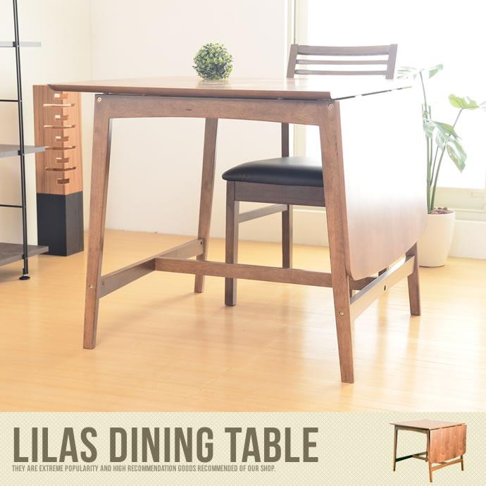 伸縮テーブル 折りたたみ 2人用 ウォルナット 天然木