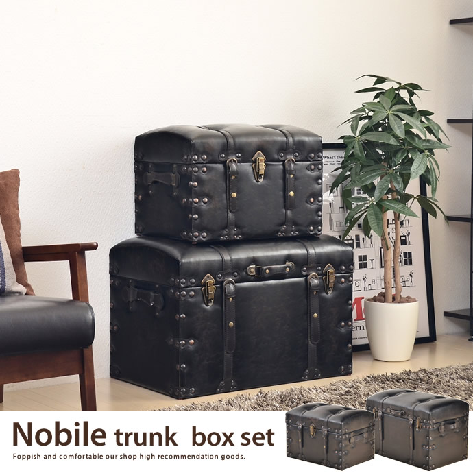 NOBILE 収納ボックスセット