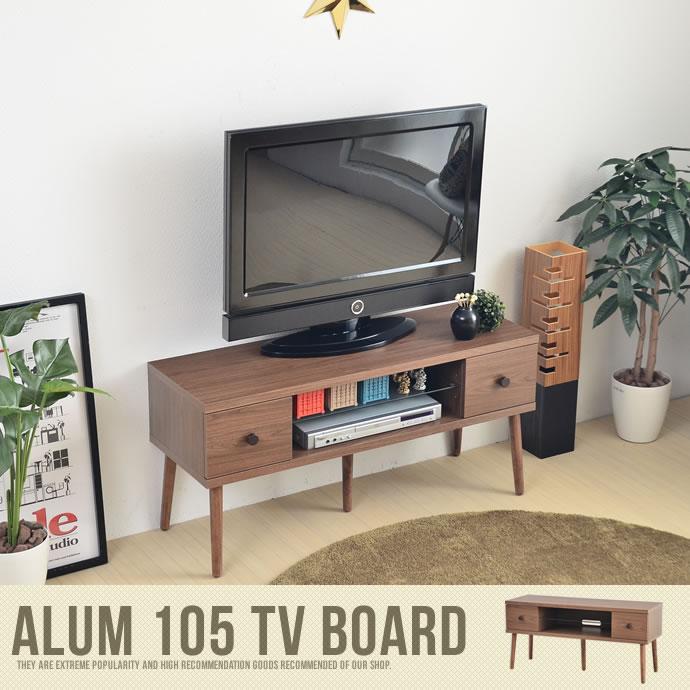 alum 105テレビボード