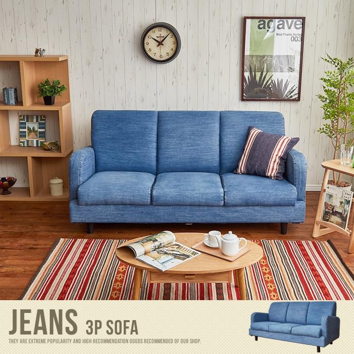 Jeans 3P Sofa