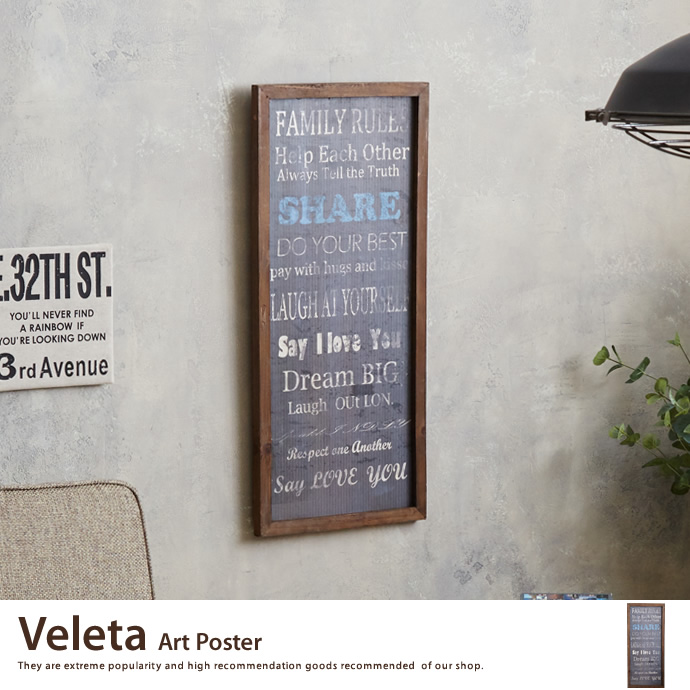 【アートポスター】Veleta Art Poster アートポスター ポスター ウッドフレーム 壁掛け 床置き オシャレ