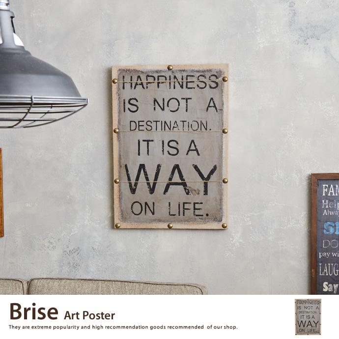 【アートポスター】Brise Art Poster アートポスター ポスター ウッドフレーム 壁掛け 床置き オシャレ
