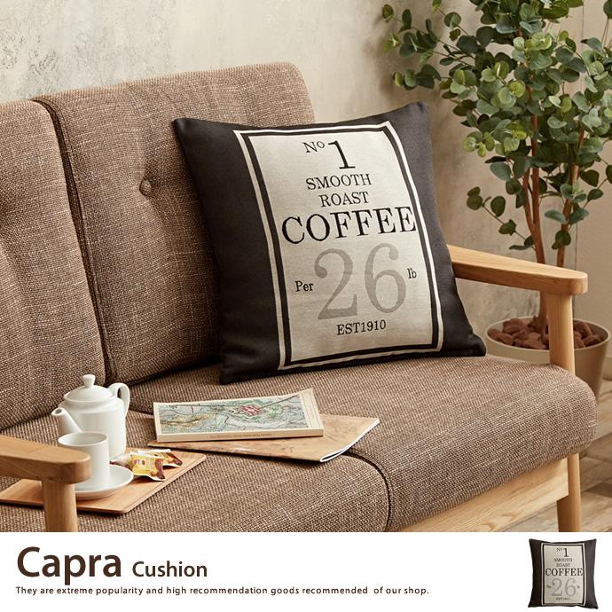 【クッション】Capra Cushion 大きい オシャレ ファブリック インテリア>ソファ・椅子>ソファ