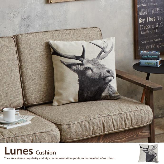 【クッション】Lunes Cushion クッション 45×45 大きい オシャレ 個性的 北欧 カッコイイ 洗濯可能 インテリア>ソファ・椅子>ソファ