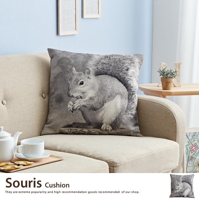 【クッション】Souris Cushion クッション 45×45 大きい オシャレ 個性的 動物 可愛い 癒し インテリア>ソファ・椅子>ソファ