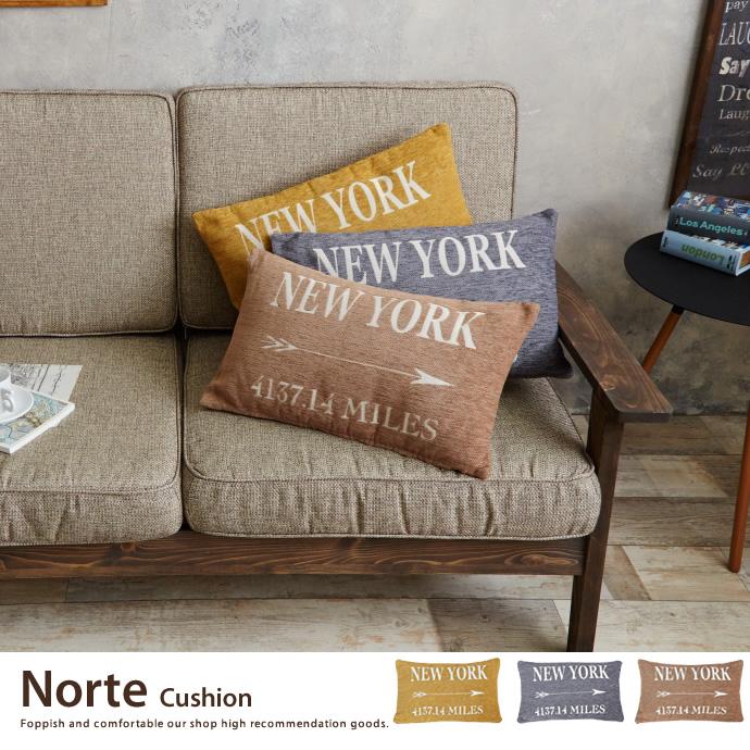 【クッション】Norte Cushion クッション 50×30 大きい オシャレ 個性的 北欧 カッコイイ 洗濯可能 インテリア>ソファ・椅子>ソファ