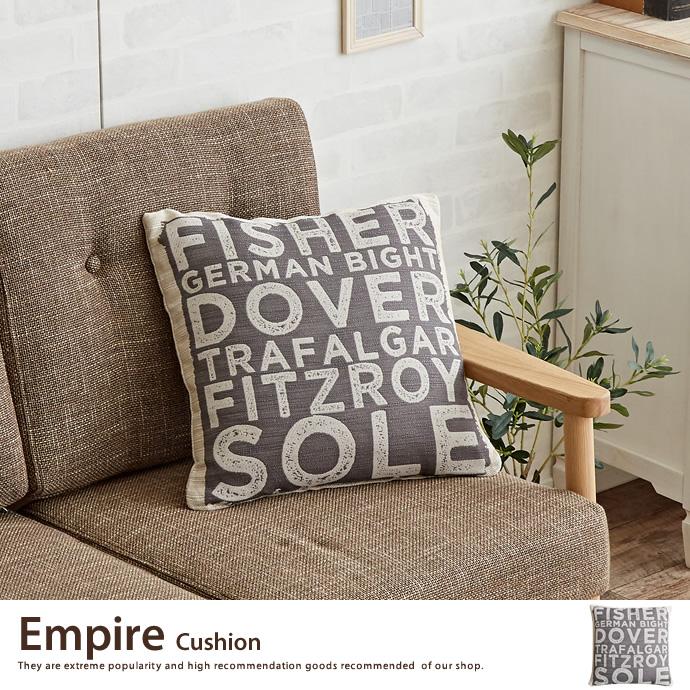 【クッション】Empire クッション 45×45 大きい オシャレ 個性的 北欧 リビング アクセント ソファ
