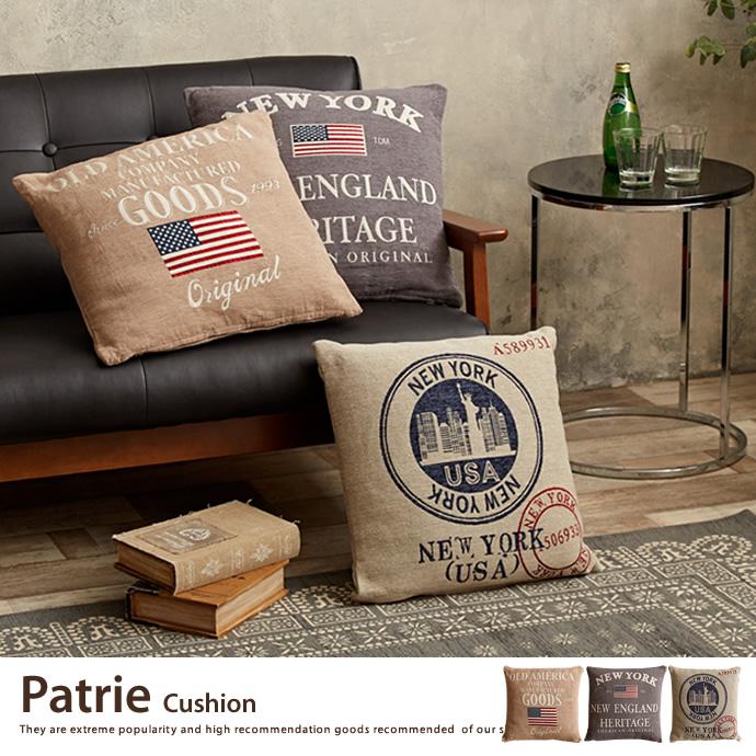 【クッション】Patrie Cushion ナチュラル シンプル 45×45 大き目 オシャレ 北欧 インテリア>ソファ・椅子>ソファ