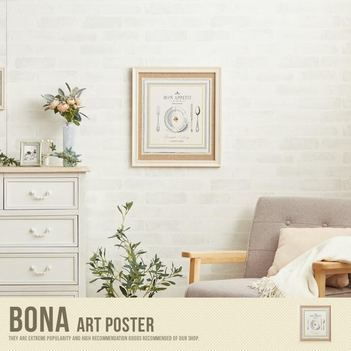 Bona Art Poster