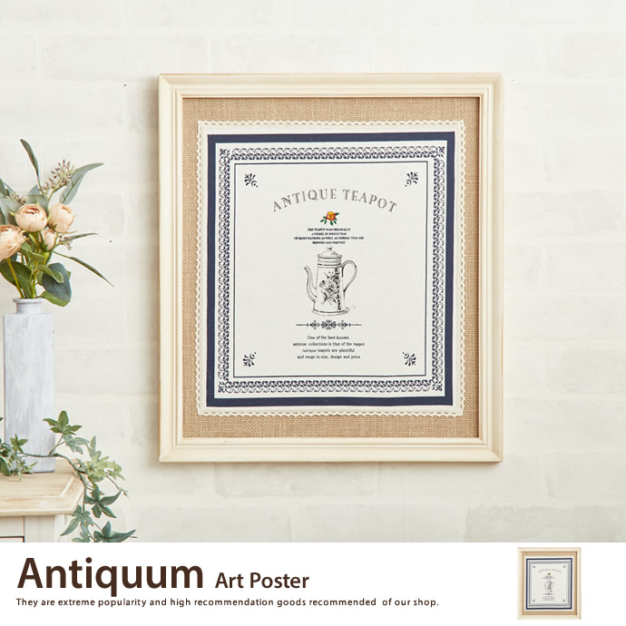 Antiquum Art Poster
