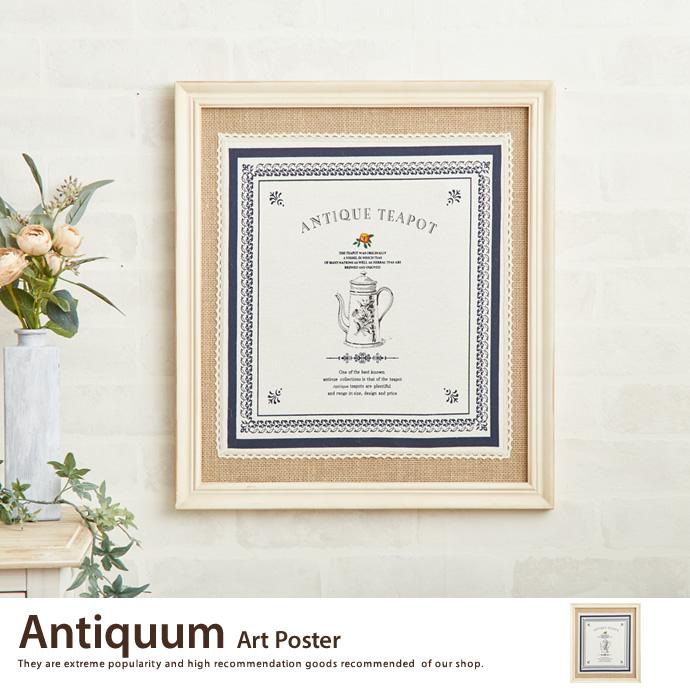【アートポスター】Antiquum Art Poster アートポスター ポスター ウッドフレーム 壁掛け 床置き 額付き インテリア>インテリア小物