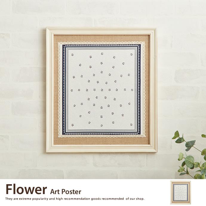 【アートポスター】Flower Art Poster アートポスター ポスター ウッドフレーム 壁掛け 床置き 額付き
