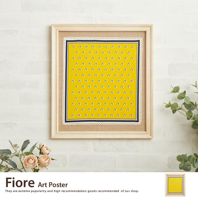 【アートポスター】Fiore Art Poster アートポスター ポスター ウッドフレーム 壁掛け 床置き 額付き