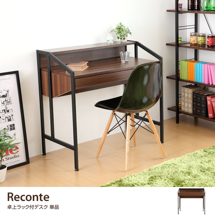 Re・conte / Rita series Desk