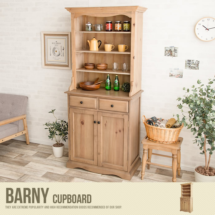 Barnyカップボード(オープン棚+キャビネット)